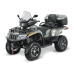 Чехол для ATV Arctic Cat TRV 1000 LIMITED