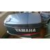 Пыльник колпака Yamaha 85-90 AETOL